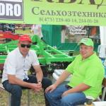 Наши партнеры из БДТ АГРО